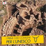 I PRIMI 100 COMUNI PER L'UNESCO